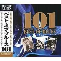 ベスト・オブ・ブルース 101 ( CD4枚組 ) BLS-110