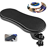 Computer Adjustable Arm Rest Support Bracket,Ergonomic Mouse Arm Elbow Rest Pad,Support for Keyboard Armrest Extender Rotating Mouse Pad Holder for Table, Office, Chair, Desk (Black)
