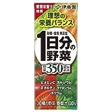 伊藤園 1日分の野菜 (紙パック) 200ml×72本