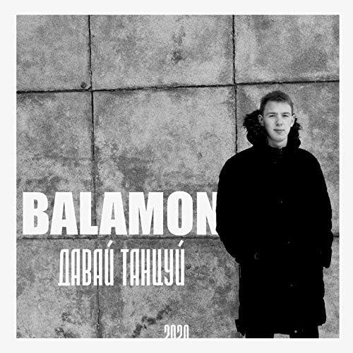 BALAMON