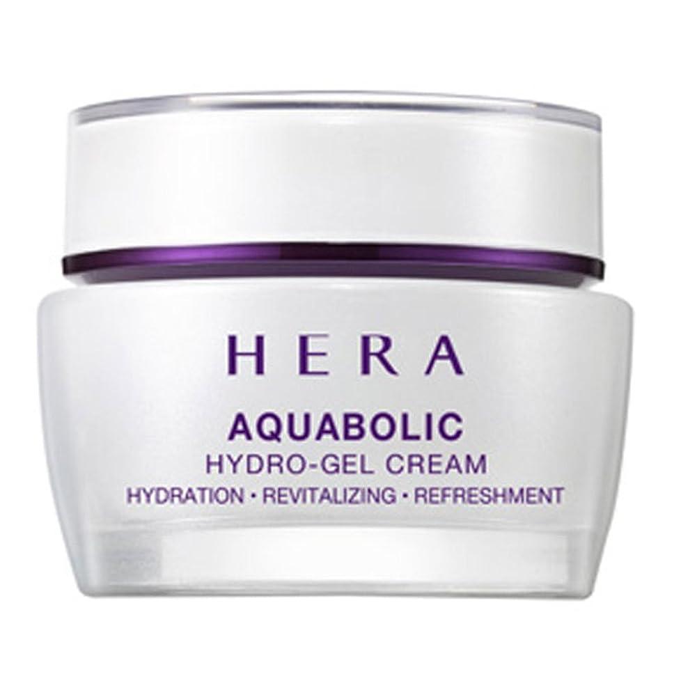 増強するバックアップ広範囲にHERA(ヘラ) アクアボリックハイドロジェルクリーム50ml