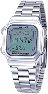 YUPENGDA Muslim Azan Products/azan Watch/azan Clock Remind By Shock (Model 6461)