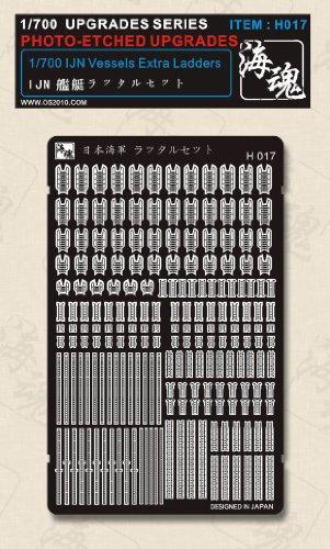 1/700 WW II 日本海軍 艦艇 ラッタルセット 海魂 OceanSpirit [H017] IJN vessels Extra Ladders