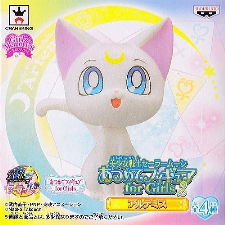 Die Zahlen fur die Girls2 versammelten Sailor Moon [D. Artemis] (single)