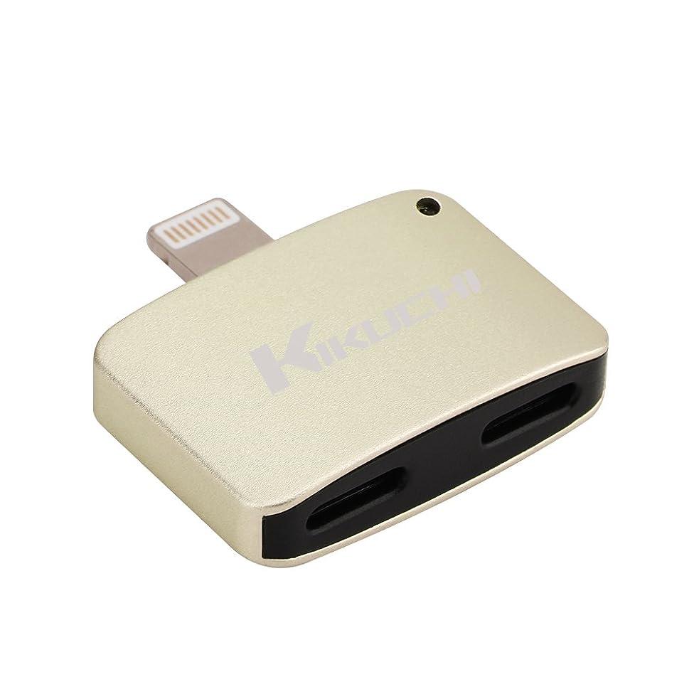 袋統治するインスタンスデュアルLightning充電器アダプタ、iPhone 7?/ 8?/ Xヘッドフォンオーディオスプリッタ、2で1イヤフォンと充電器アダプタサポートiOS 10と上(サポート電話コール&充電&音楽) ゴールド