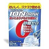イオンドリンク スポーツドリンク味 粉末 砂糖不使用 脂質ゼロ カロリーゼロ 水分補給 スポーツドリンク の味 国内生産 22包入