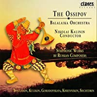 Symphonic Works By Russian Composers 3 by G. KULIKOV