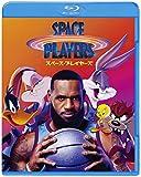 スペース プレイヤーズ ブルーレイ&DVDセット 2枚組 Blu-ray