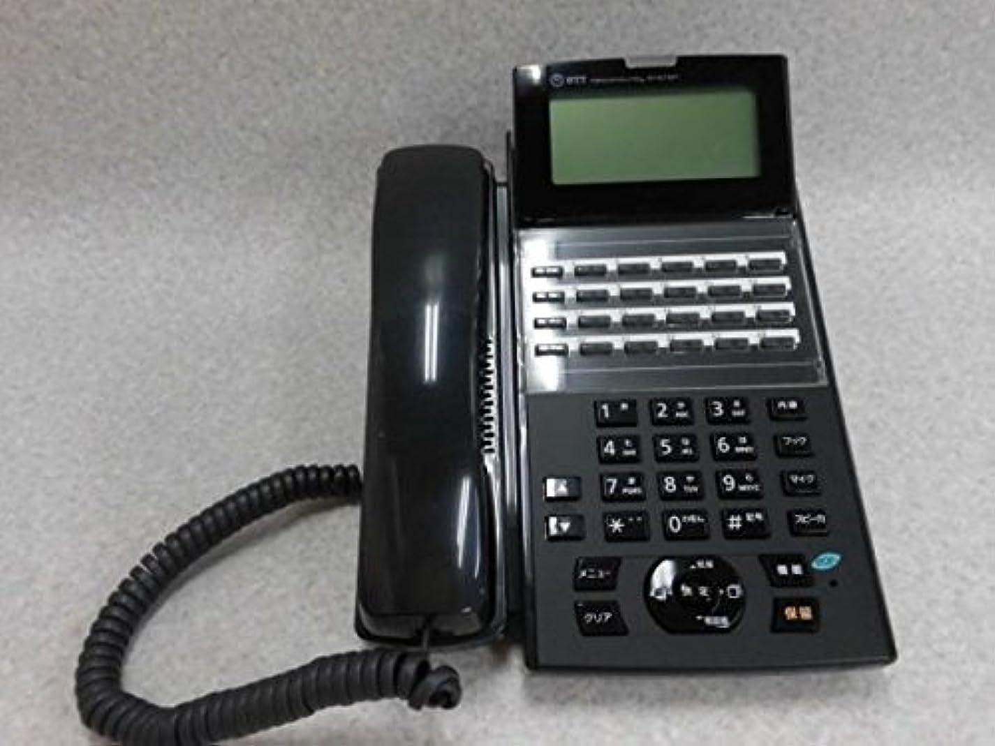 伝える急性膨らみNX2-(24)STEL-(1)(K) NTT NXⅡ 24ボタン標準電話機