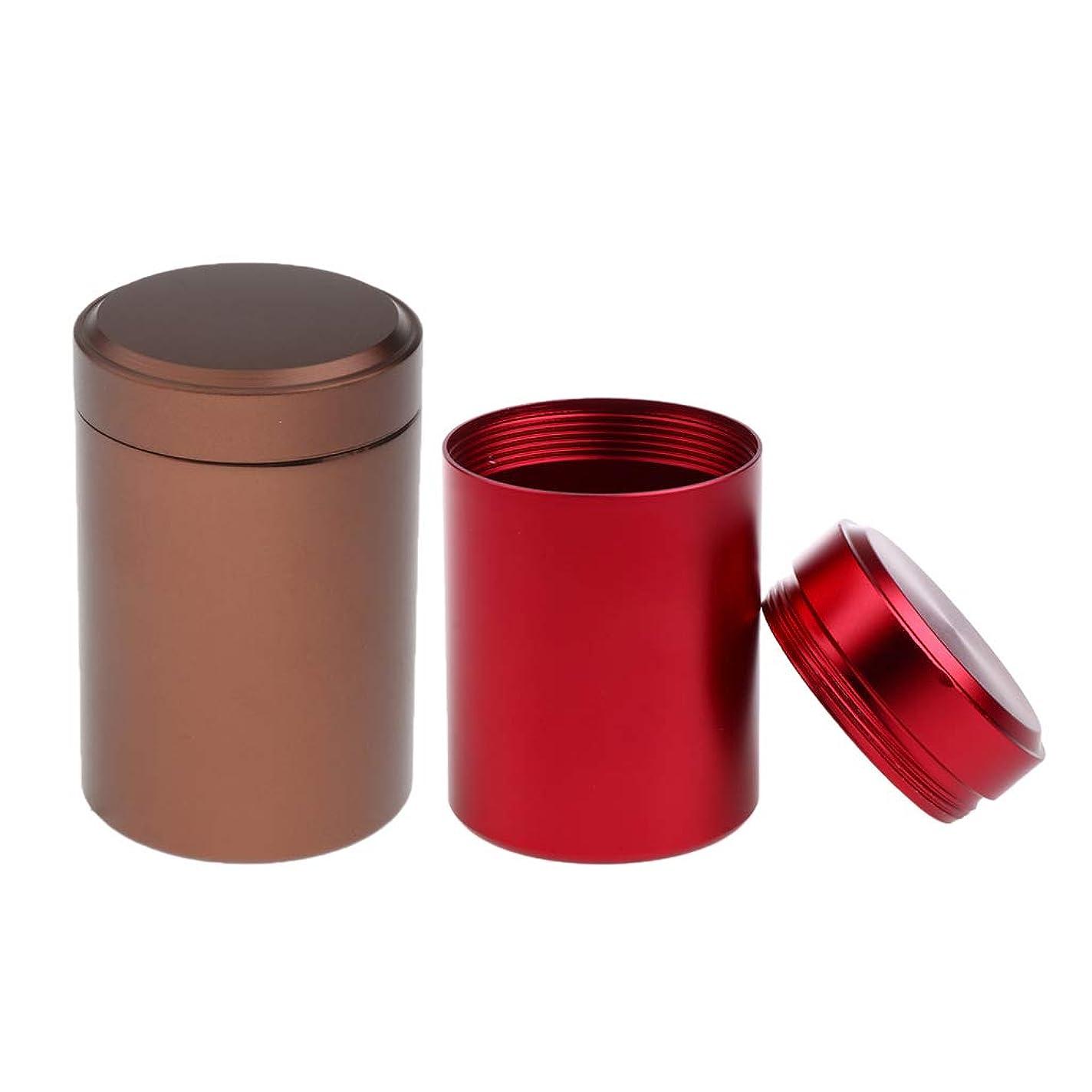 ウェーハリットル普及sharprepublic アルミ缶 ストレージボックス 保存容器 薬収納ケース ジャー 紅茶/コーヒー 小物入れ 携帯便利 2個