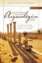 Santa Biblia de estudio arqueológica NVI (Spanish Edition)