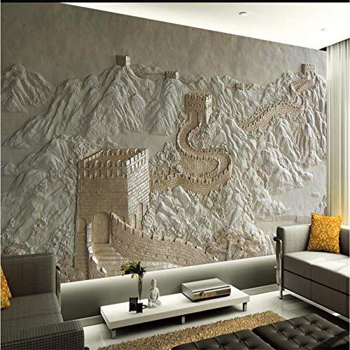 Mural 3D la Gran Muralla HD Wallpaper Art Sala de estar dormitorio Tratamientos de pared Decoración del hogar Tv Photo Wall Paper 250x175cm