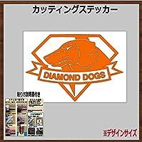 ②ダイヤモンドドッグズ DIAMOND DOGS メタルギア MGS5 カッテイングステッカー (オレンジ, 15×10cm 【2枚組】)