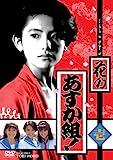 amazon.co.jp DVD 第壱巻