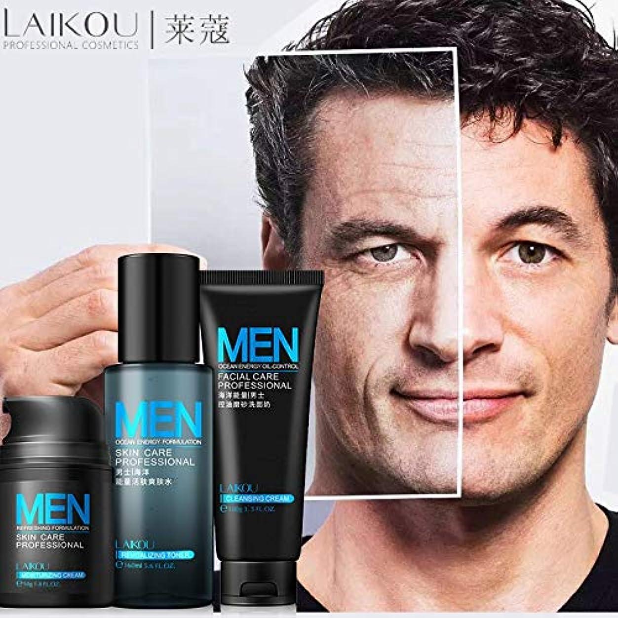 縞模様のだます誰男性3枚Clserトナークリーム保湿オイルコントロールの毎日のケアセット毛穴アンチリンクル男性フェイスケアを縮小