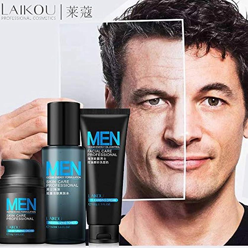 通訳甘くする組み合わせ男性の3pcs / lotのClserトナークリーム保湿オイルコントロール毛穴アンチリンクルフェイスケアを縮小するために毎日のケアセット
