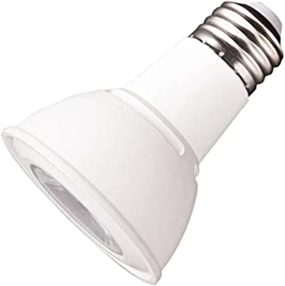 Ushio UPHORIA 2 LED PAR20 NFL25 WW27 7W Lamp - New