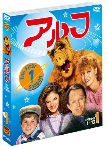 アルフ 1stシーズン 前半セット (1~13話・3枚組) [DVD]