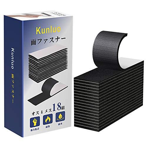 マジックテープ 面ファスナー 両面テープ付き 強力 粘着 オスメス 18枚セット 3x10cm ベルクロ 防水タイプ 耐熱