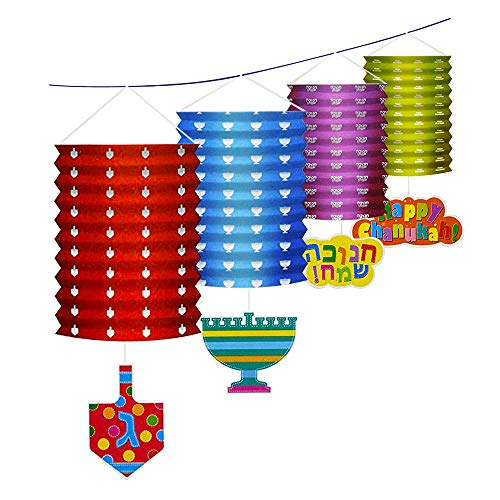 Chanukah Chain Link Garland - 4 Links - Up to 12 Feet Long - Self Stick Edges - Hanukkah Party Decorations and Supplies - Izzy 'n' Dizzy
