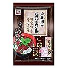 永谷園のお吸いもの2種 松茸の味 はまぐりの味 40食入(松茸の味20食 はまぐりの味20食)