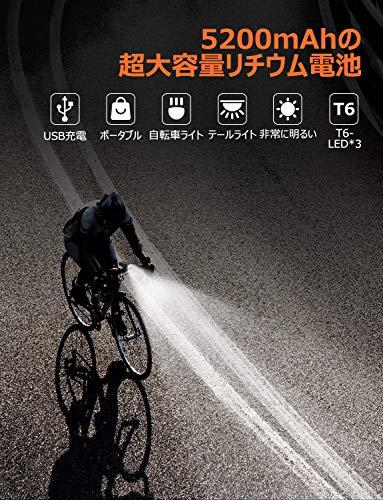 Otium『自転車ライト』