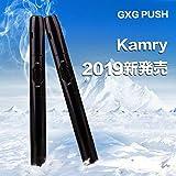 アイコス 互換機 加熱式電子タバコ Kamry GXG PUSH 2019新発売 電源入れと加熱がワンボタン バッテリーが交換可能、予備なバッテリーを持ち運びやすい 日本語取扱説明書付き