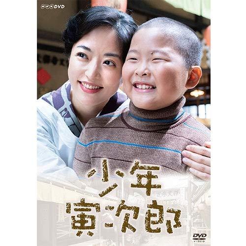 少年寅次郎 DVD