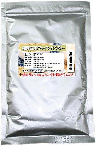 発芽玄米パウダー (100g)