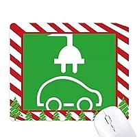 漫画のプラグエネルギー自動車の環境を保護する ゴムクリスマスキャンディマウスパッド