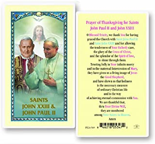 Gifts by Lulee, LLC Laminated Saints John XXIII and John Paul II Holy Card Blessed During Mass on 4/27/2014