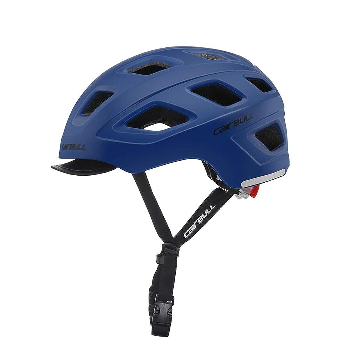クアッガ外交官リゾートTogethluer 安全 丈夫 サイクリング バイク ヘルメット Cairbull Castle 調節可能 サイクリング 自転車 ライディング スポーツ 安全ヘルメット