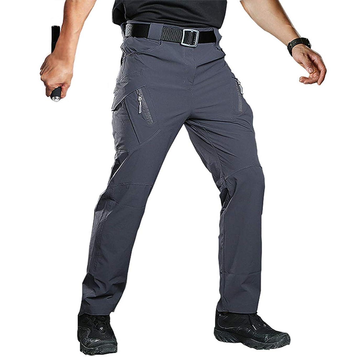 話をする見ましたインクMenargo 作業着 ズボン 夏用 速乾 カーゴパンツ メンズ タクティカルパンツ ストレッチ サバゲー ワークパンツ ドライ 撥水