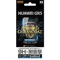 レイ・アウト HUAWEI GR5 フィルム 9H 耐衝撃 ブルーライト 光沢 ハイブリッドガラスコートフィルム  RT-HG5FT/V1