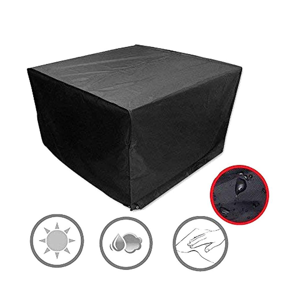 オアシス七面鳥慰めSHIJINHAO ガーデン屋外カバーテーブル 、パティオ テラステーブルと椅子カバー 防水 防塵 オックスフォード ガーデニングアクセサリー 、26サイズ (Color : Black, Size : 1.6x1.4x1m)