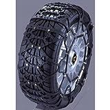 京華産業 サイバーネット 非金属タイヤチェーン GX2 主な適合タイヤサイズ:195/80R15(夏用のみ) 205/70R15 215/70R15 215/65R15 205/65R16 215/60R16 225/55R16(夏用のみ) 205/55R17(*) 215/50R17 225/50R17(*)