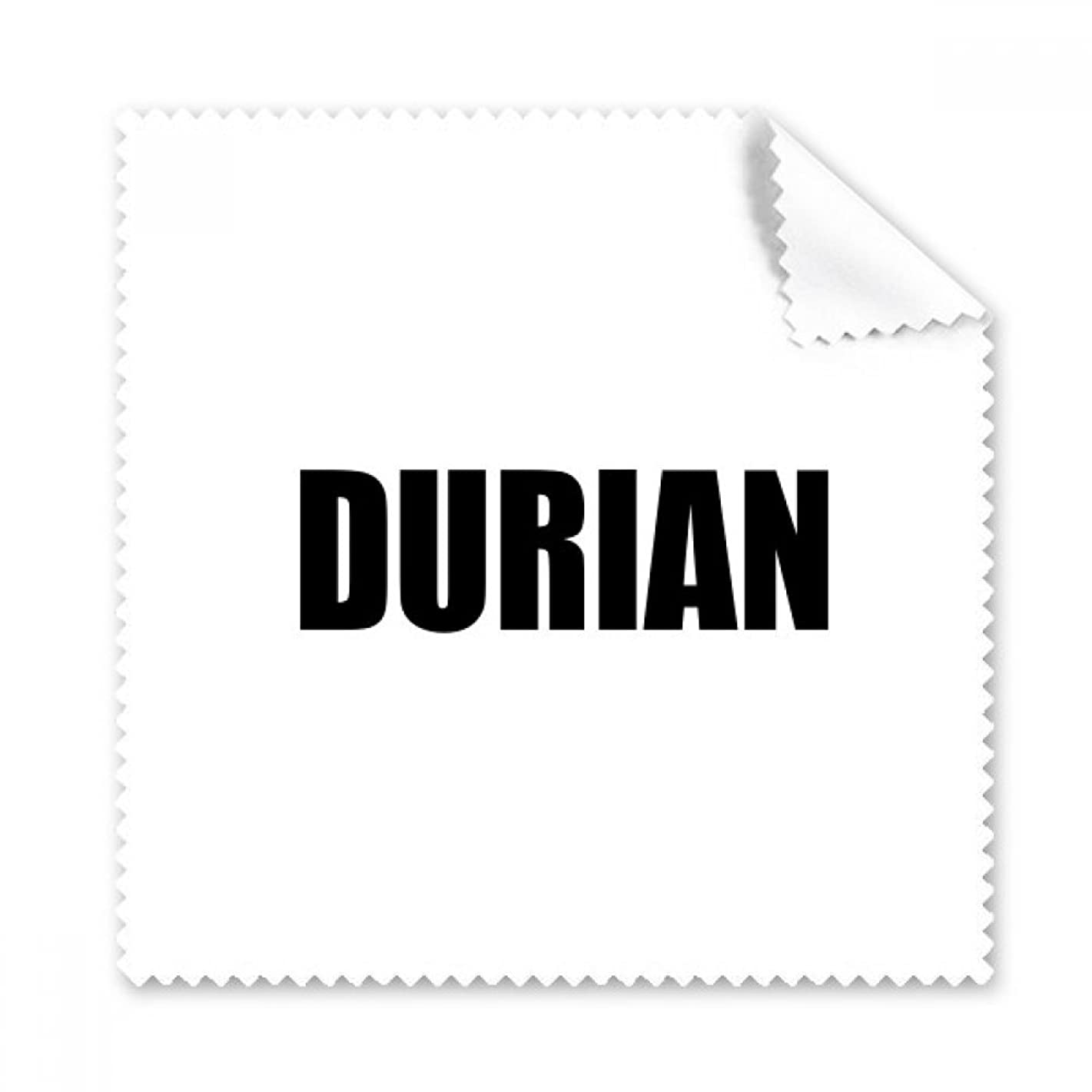 Durian Fruit Name Foods Glasses Cloth Cleaning Cloth Phone Screen Cleaner 5pcs Gift