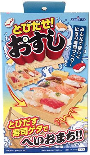 曙産業寿司型握り寿司寿司げた形おすしメーカー約20×12.2×4.4cm日本製CH-2011
