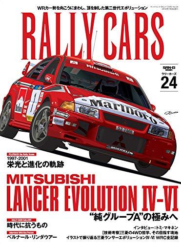 『RALLY CARS Vol.24 MITSUBISHI LANCER EVOLUTION IV-VI (サンエイムック)』のトップ画像
