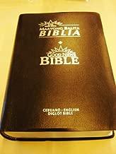 Best maayong balita biblia cebuano Reviews