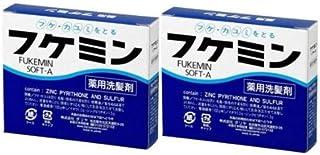 フケミンソフトA10g×5包箱の2個セット