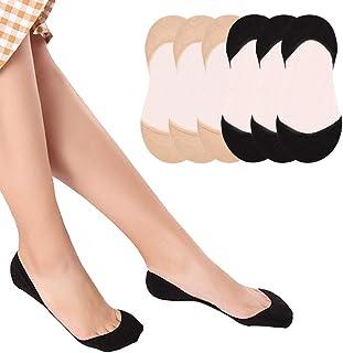 Calcetines Invisible cortos para Mujer Medias Elástico de Algodón No show Socks sin tobillo EU 33-40