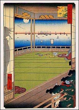Luna Visualización japonés postal