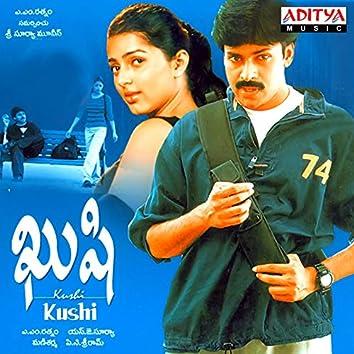 Kushi (Original Motion Picture Soundtrack)