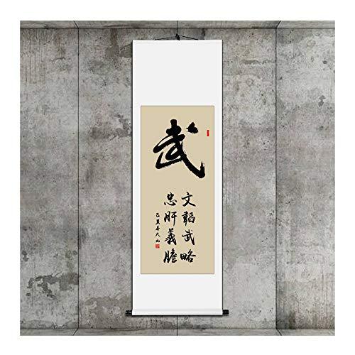 WNN-URG La caligrafía Manuscrita Wu caligrafía Obras de caligrafía y la Pintura de la decoración de inspiración Sala de Estar se ha Enmarcado URG