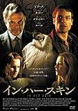 IN HER SKIN/イン・ハー・スキン[DVD]