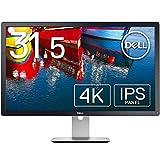 Dell 4Kモニター 31.5インチ UP3216Q(3年間無輝点交換保証/AdobeRGB 99.5%/広視野角/IPS非光沢/カラーマネジメント/キャリブレーション/DP,mDP,HDMI)