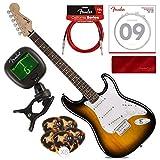 Fender Squier Bullet Strat HT 6-String...