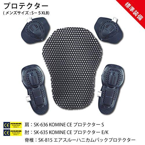 Komine(コミネ)『プロテクトフルメッシュジャケット』