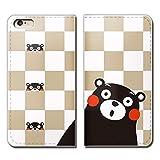 (ティアラ) Tiara Disney Mobile SH-02G スマホケース 手帳型 ベルトなし くまモン 熊本 クマもん くまもん 手帳ケース カバー バンドなし マグネット式 バンドレス EB068030072103